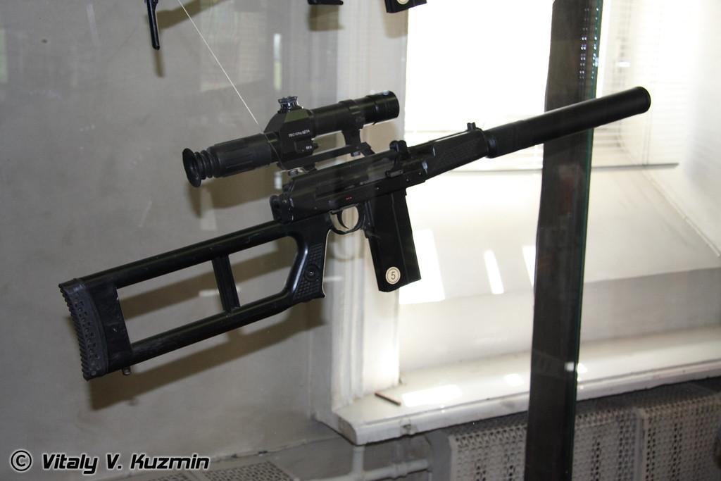 ВСК-94 (VSK-94)