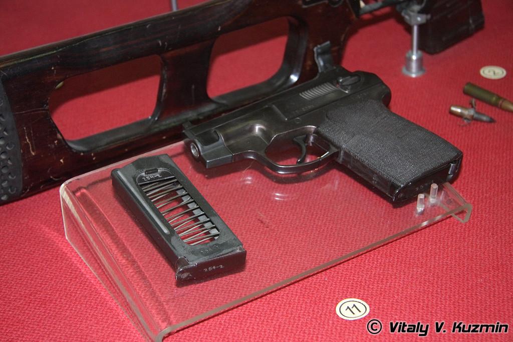 Пистолет самозарядный специальный ПСС (PSS)