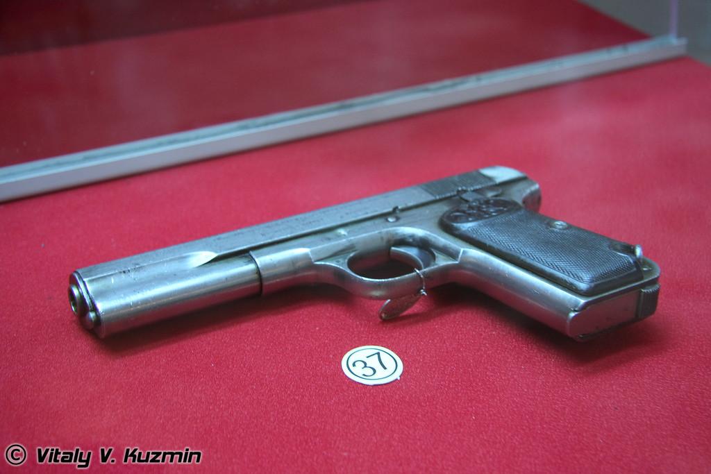 Браунинг мод. 1903г. (Browning 1903 model)