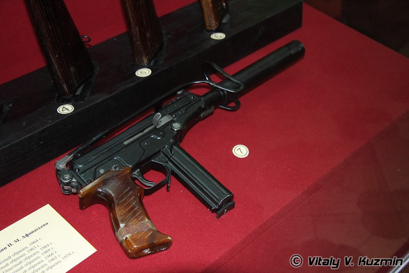 Пистолет-пулемет ТКБ-0104 обр. 1974г. (Submachine-gun TKB-0104 mod. 1974)