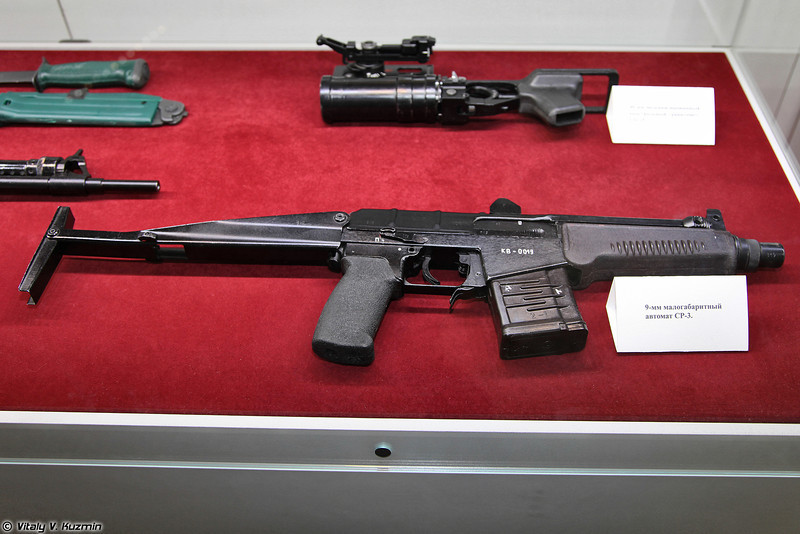 СР-3 (SR-3 compact assault rifle)
