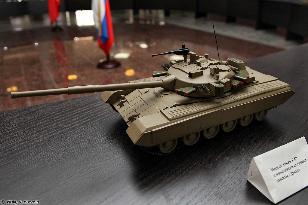 Т-80 с КАЗ Дрозд (T-80 model with active protection system Drozd)