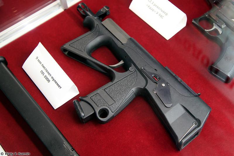 ПП-2000 (PP-2000 submachine gun)