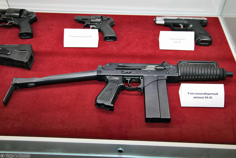 9А-91 (9A-91 compact assault rifle)
