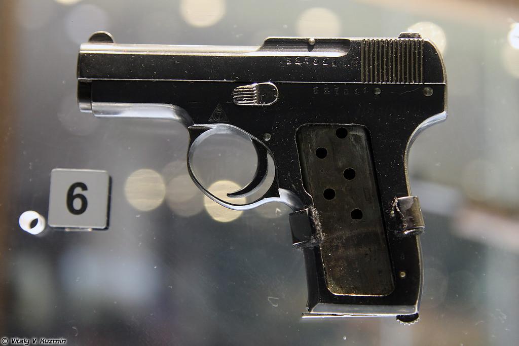 Пистолет Коровина ТК производства 1930 г. (Korovin pistol TK 1930 year of production)