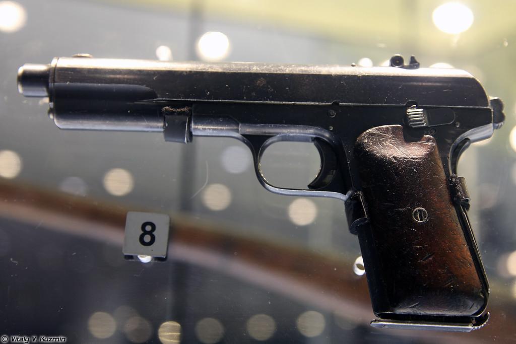 Пистолет Токарева опытный образец 1928 г. (Tokarev pistol prototype 1928)