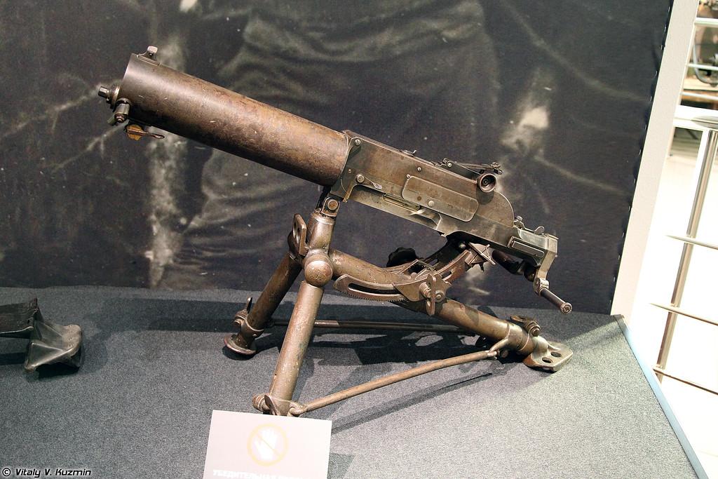 Maschinengewehr Schwarzlose M.07/12