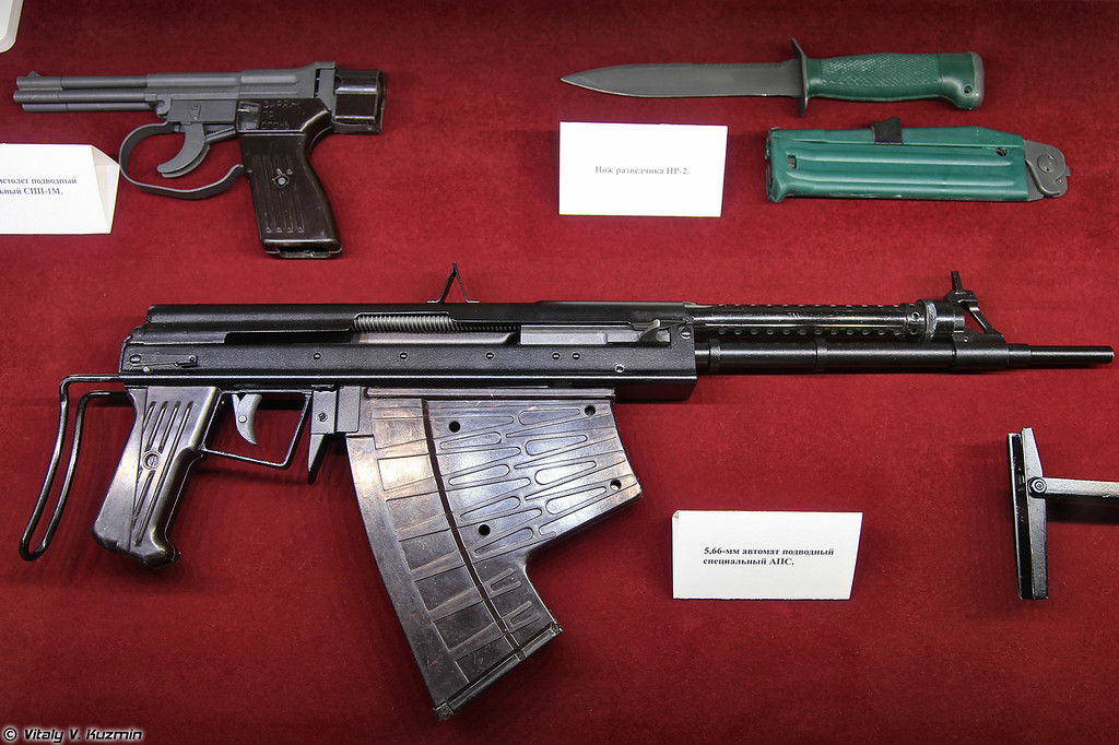 АПС (APS underwater assault rifle)
