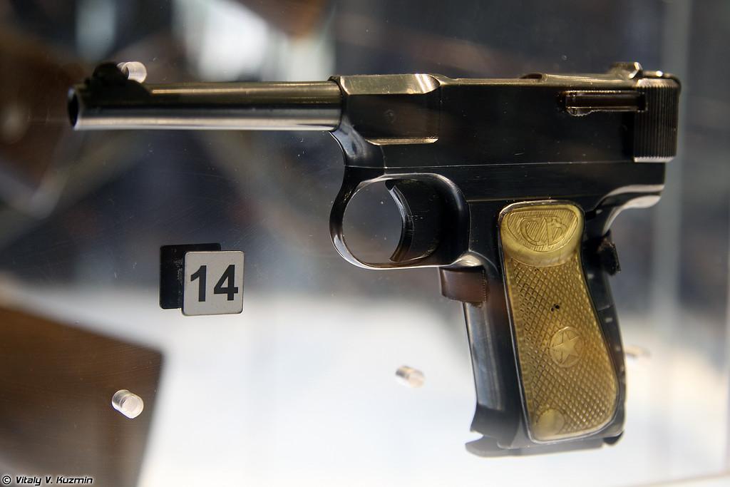 Пистолет Воеводина ПВ опытный образец (Voevodin pistol PV prototype)