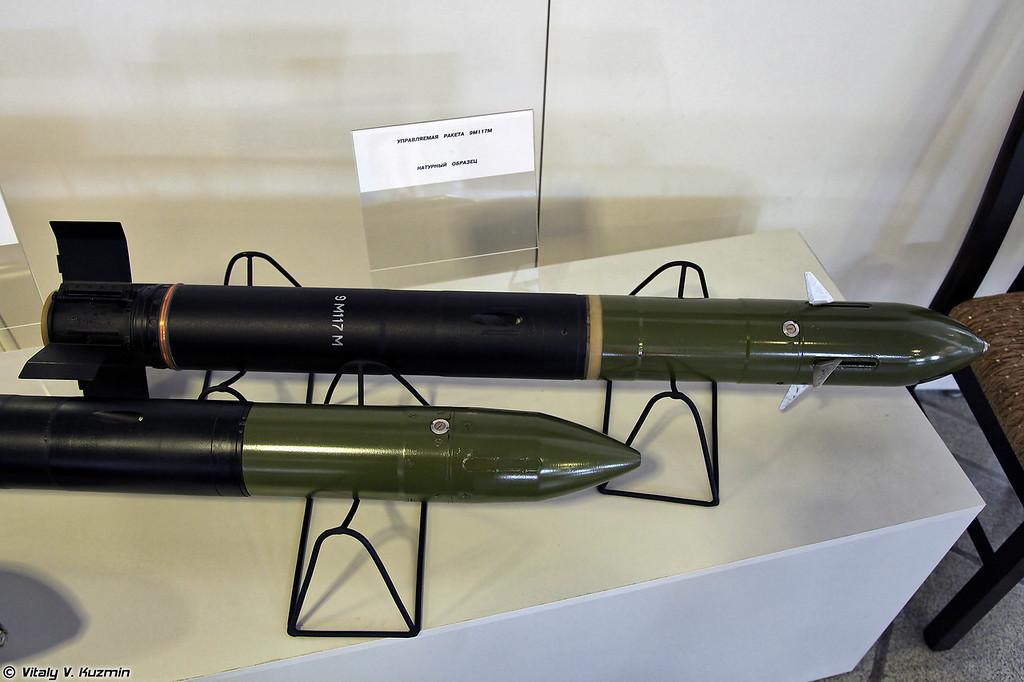 Управляемая ракета 9М117М (9M117M ATGM)