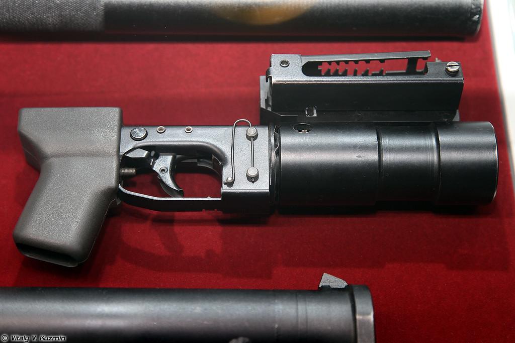 ГП-30 (GP-30 grenade launcher)
