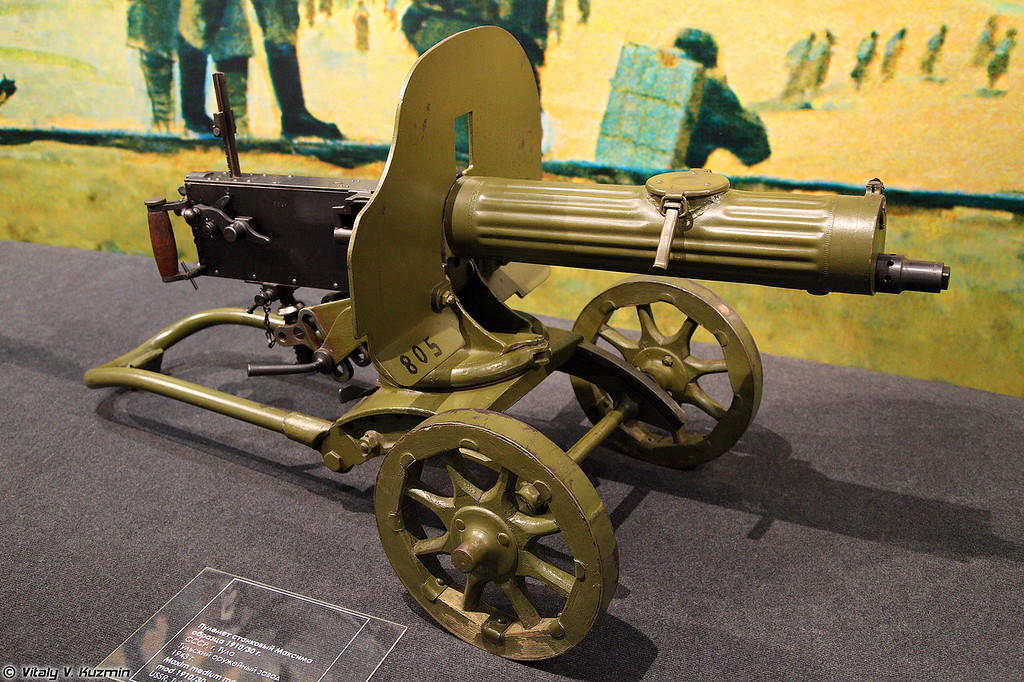 Пулемёт Максима образца 1910/30 года (Maxim machine gun Model 1910/30)