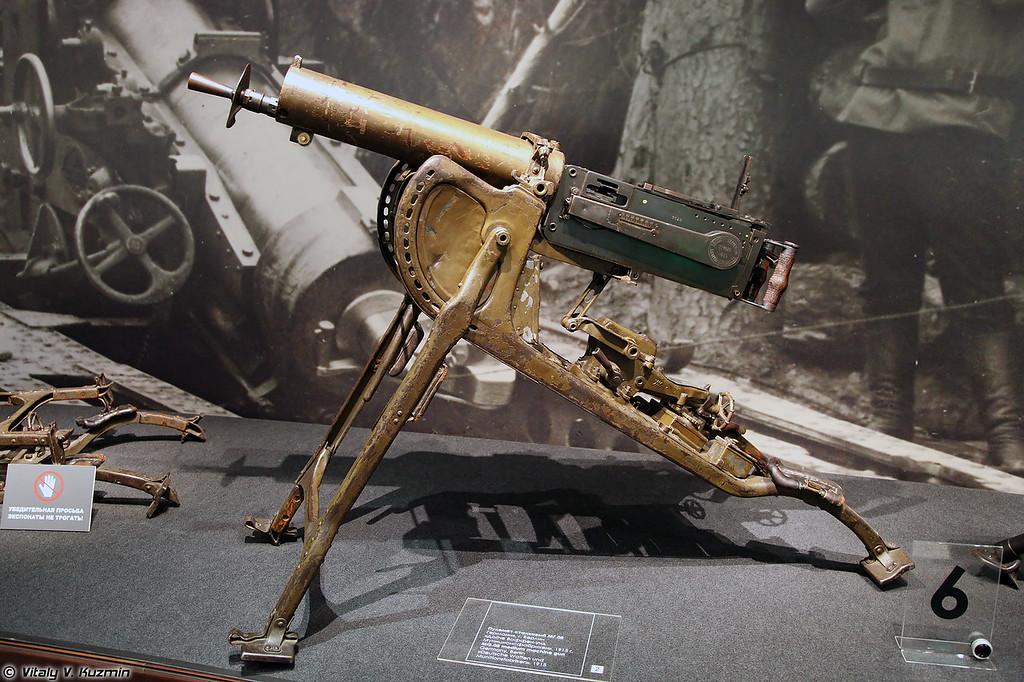 MG 08 (Maschinengewehr 08)