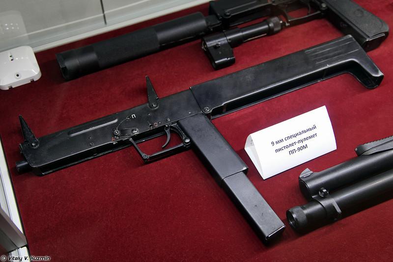 ПП-90М (PP-90M submachine gun)