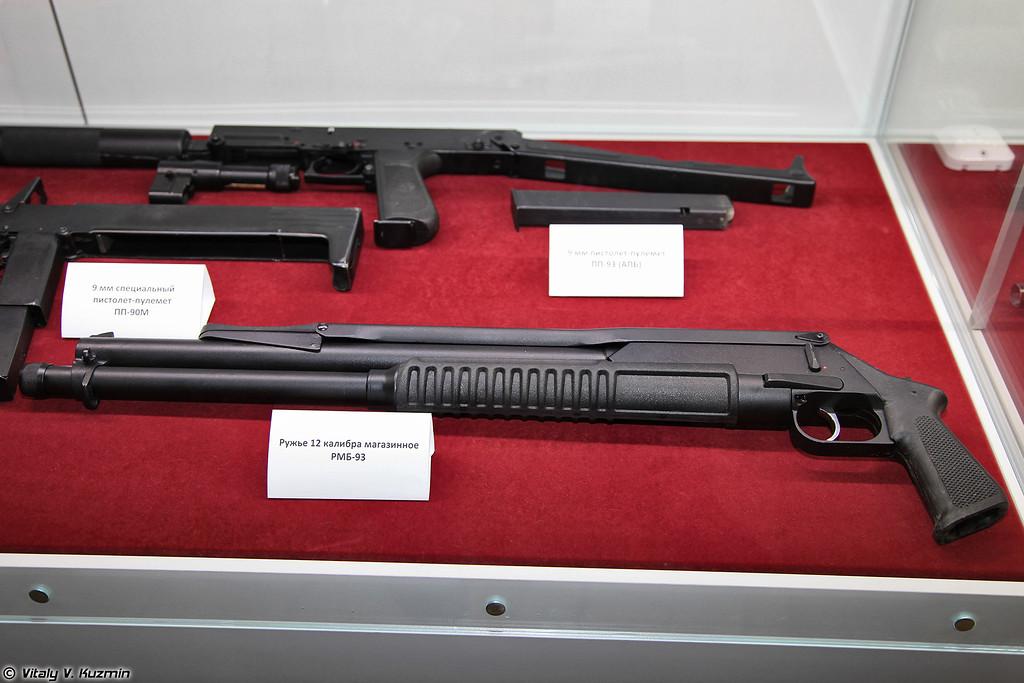 РМБ-93 (RMB-93 shotgun)