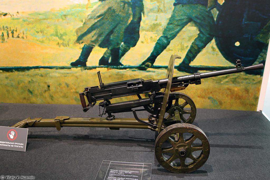 Пулемёт Горюнова СГ-43 (SG-43 Goryunov machine gun)