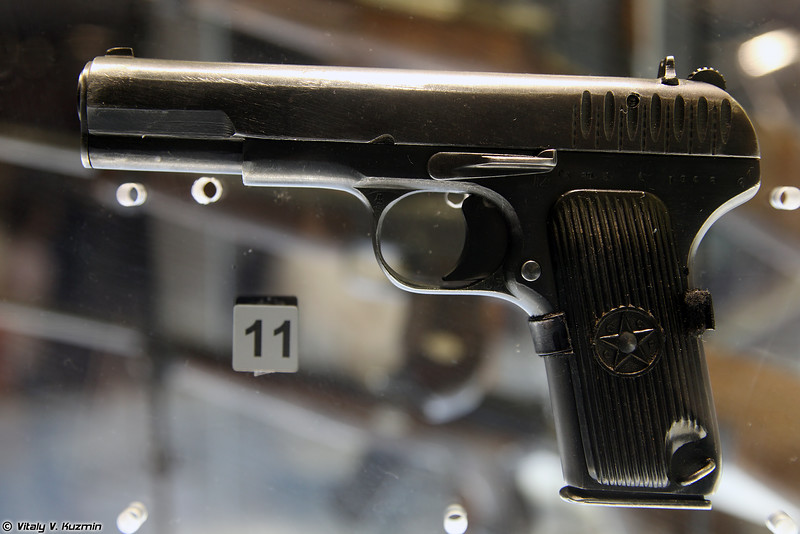 Пистолет Токарева ТТ обр. 1933 г. (Tokarev pistol TT mod. 1933)