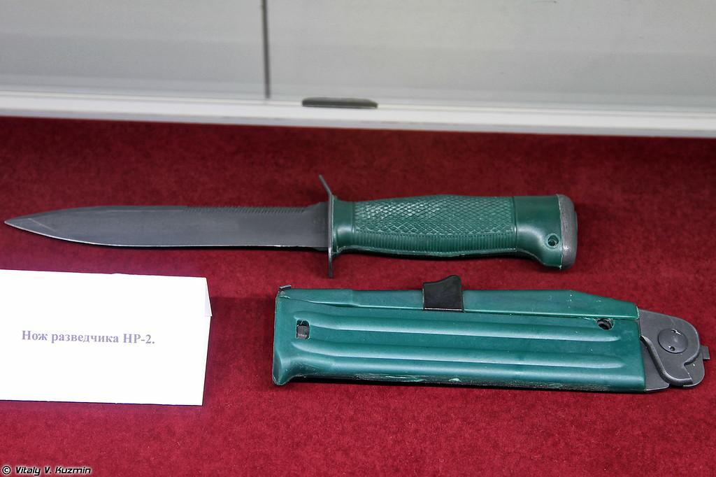Нож разведчика НР-2 (NR-2 knife)