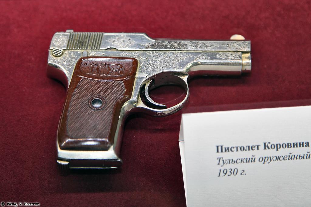 Пистолет Коровина ТК (Korovin pistol TK)