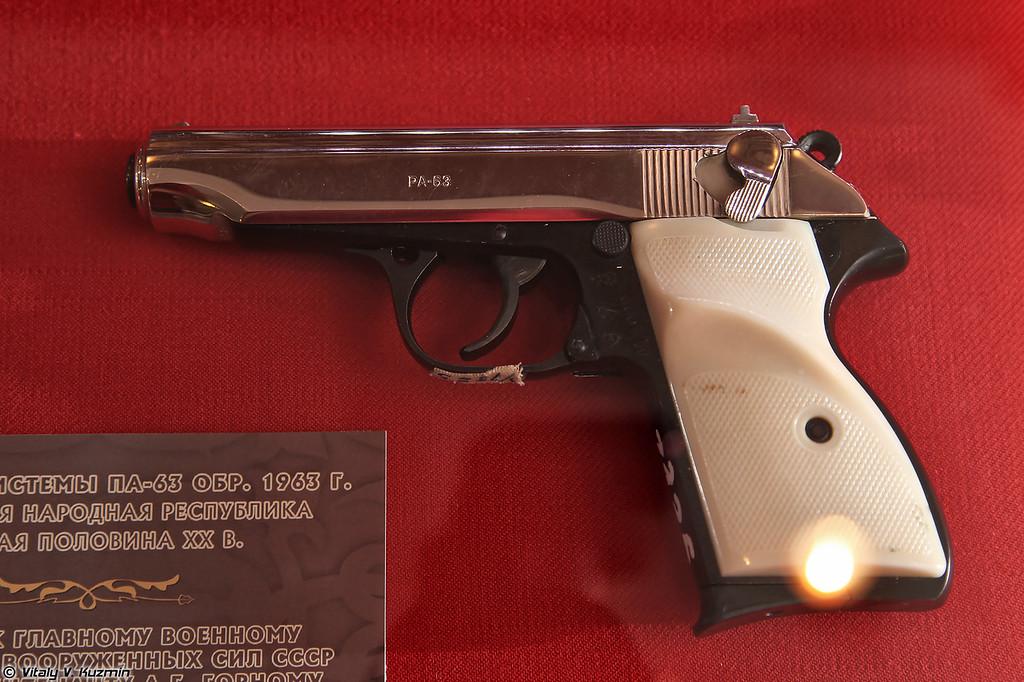FEG PA-63