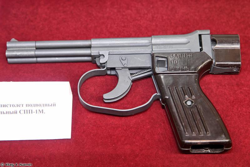 СПП-1М (Underwater pistol SPP-1M)