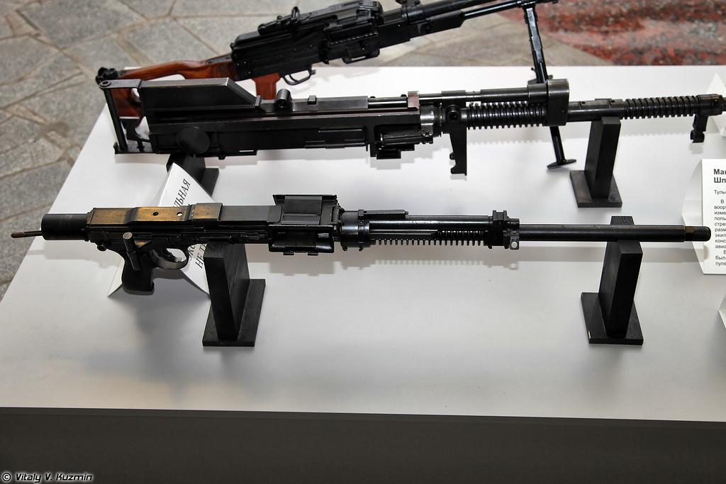 Ручной пулемет ТКБ-264 (TKB-264 machine gun)