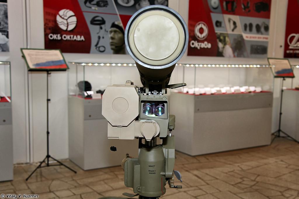 ПТРК Корнет-Э (Kornet-E ATGM system)