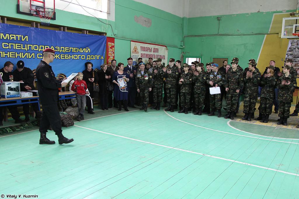 Молодежный военно-патриотический турнир 2014 (Youth military-patriotic tournament 2014)