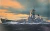 USS Missouri Litho
