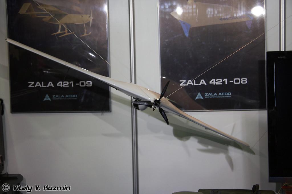 ZALA 421-12