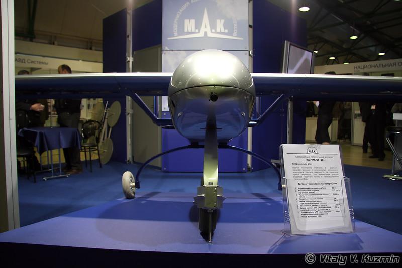 Колибри-Л (Kolibri-L UAV)