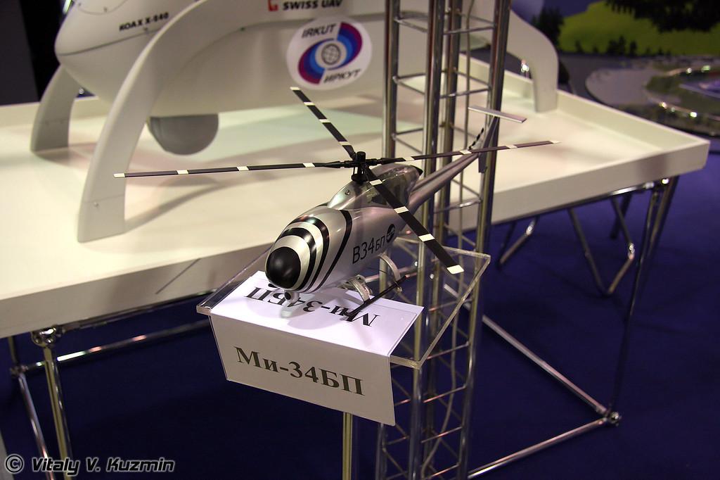 Модель Ми-34БП (Mi-34BP model)