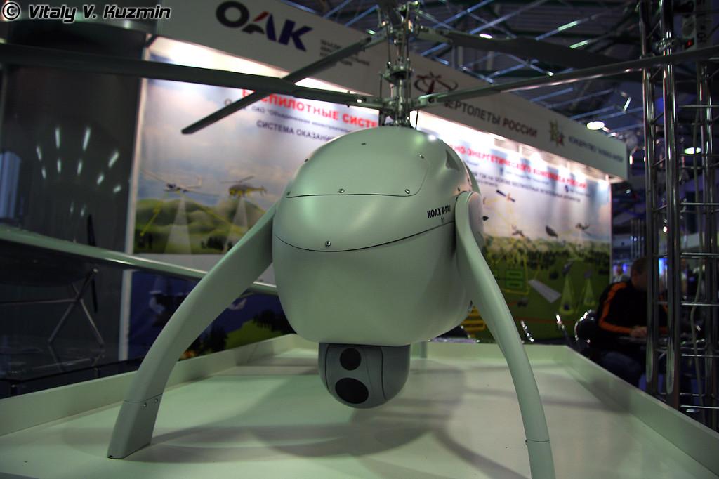 Swiss UAV KOAX-X240