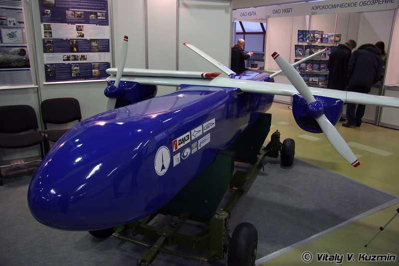 БПЛА А-03 (A-03 UAV)