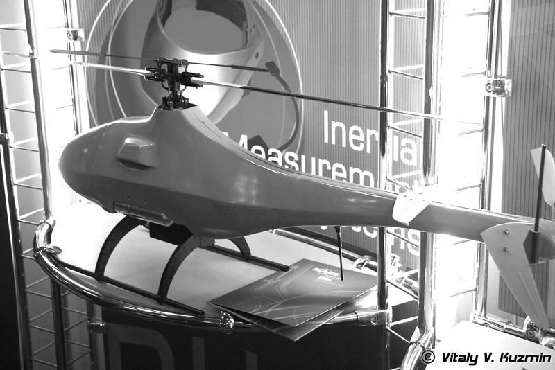 БПЛА ТН-1 (TN-1 UAV)