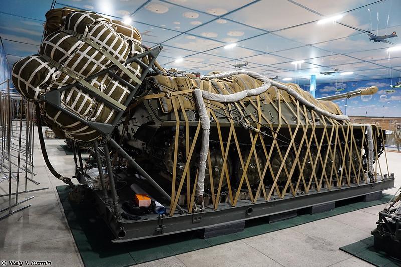 САУ АСУ-85 (ASU-85)