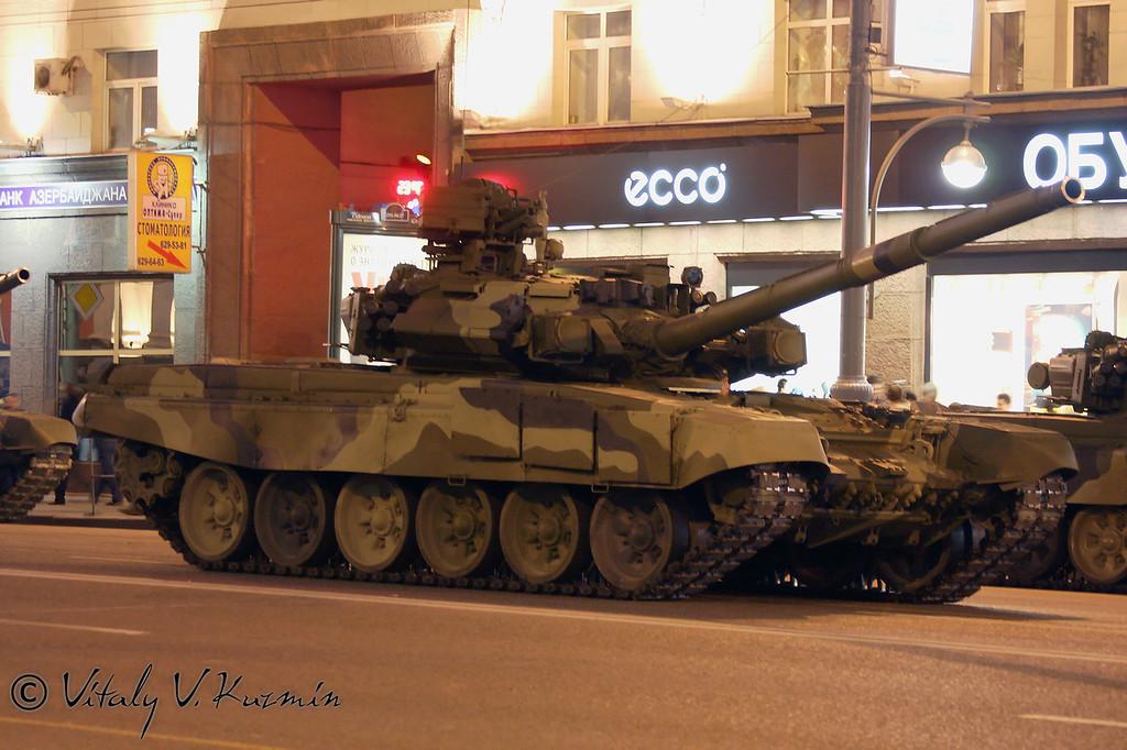 Т-90 (T-90 MBT)
