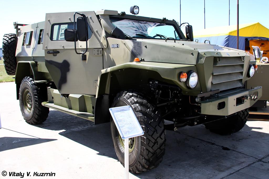 ВПК-3927 Волк (VPK-3927 Volk)