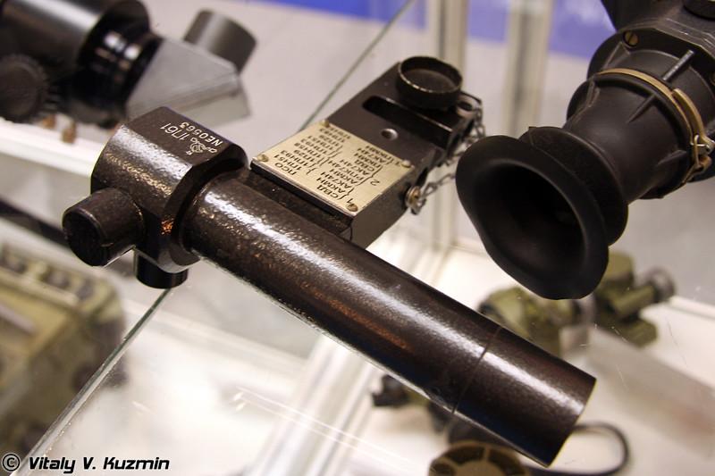 Универсальный коллиматор выверки 1П61 (1P61 universal scope adjustment)