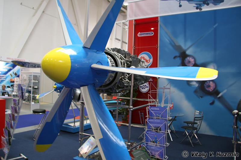 Двигатель ТВ7-117С (TV7-117S engine)