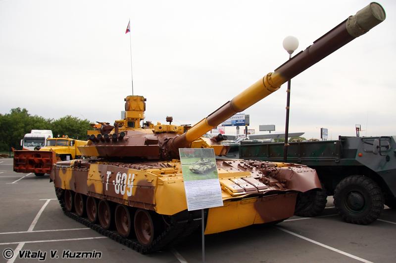 Т-80УМ1 Барс (T-80UM1 Bars)