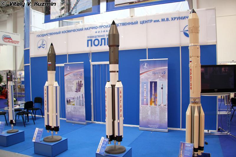 Макеты ракет-носителей Протон, Ангара А5, Ангара А3, Ангара 1-2 (Proton, Angara A5, Angara A3, Angara 1-2 models)