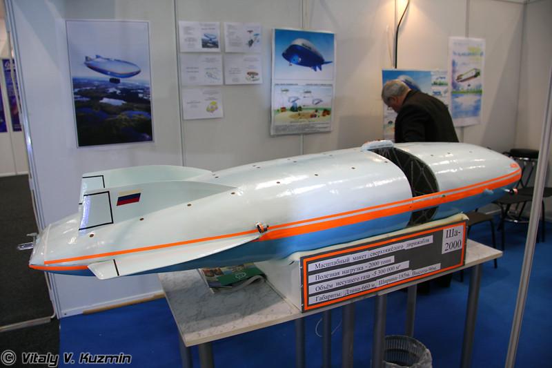 Сверхтяжелый дирижабль Ша-2000 (Heavy dirigible Sha-2000)