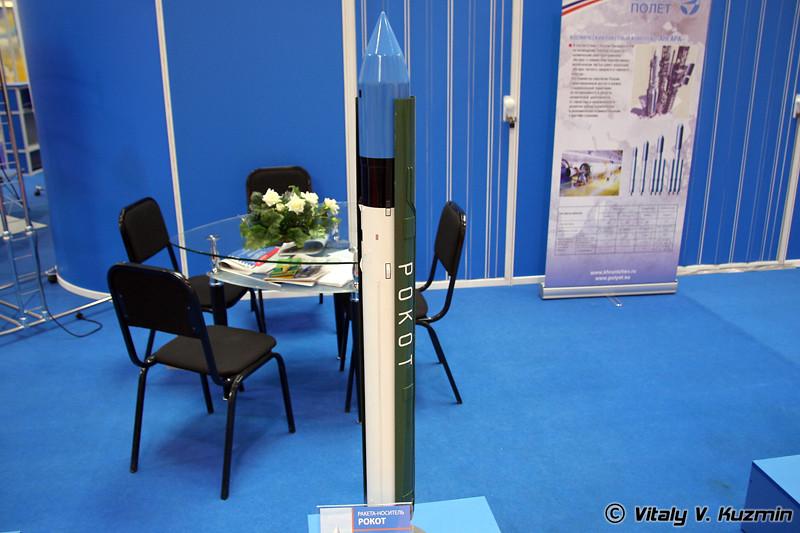 Ракета-носитель Рокот (Rokot model)