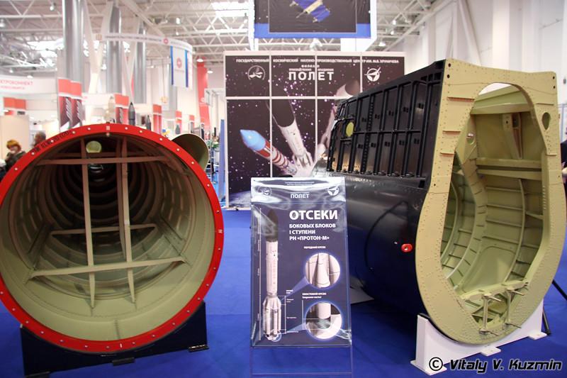 Отсеки ракета-носителя Протон-М (Proton-M parts)