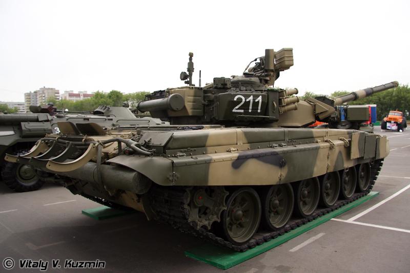 Т-90С (T-90S)