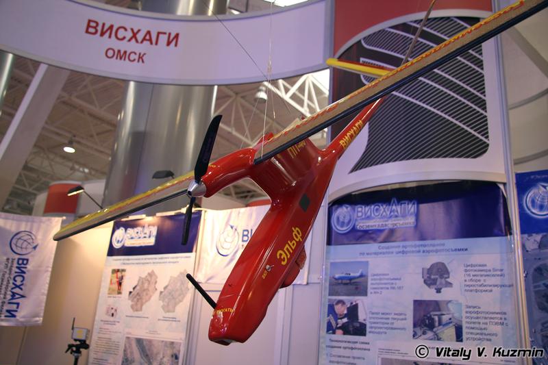 БПЛА Ельф ПП-40 (ELF PP-40 UAV)