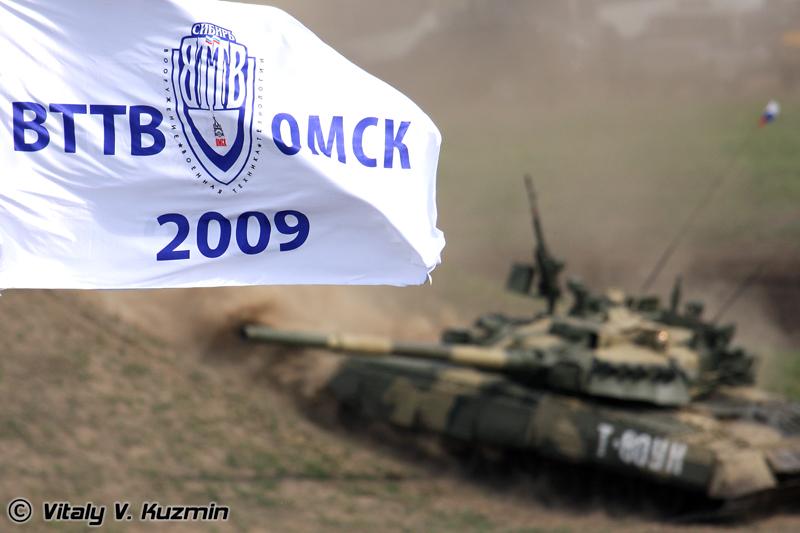 ВТТВ-Омск-2009 - Демонстрационный показ техники (VTTV-Omsk-2009 - Dynamic demonstration)