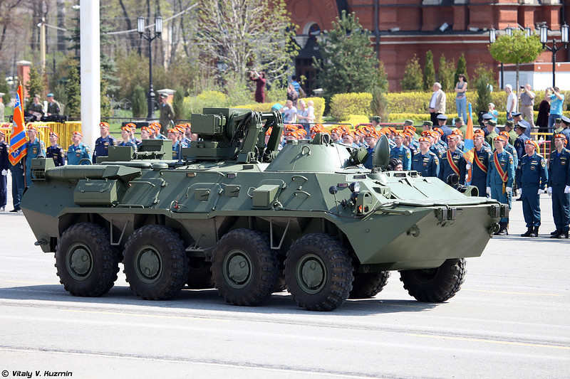 Боевая противодиверсионная машина 15Ц56 БПДМ Тайфун (15Ts56 BPDM Typhoon counter-sabotage combat vehicle)