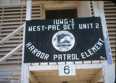 Barracks, Cam Ranh Bay